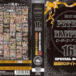 BEST OF PETERS&NANPERS 16時間 SPECIAL BOX 2 PETERS PTS-232