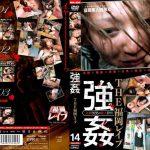 強姦 THE福岡レイプ #01 #02 #03 GLAY'z CAL-014