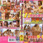 パイパーマジックミラー号2005王道 II in 湘南 DEEP'S DVDPS-600 ユミ ミキ アイカ ヒトミ レイナ他10名