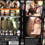 地方盗撮巡り 温浴施設にカメラを仕掛けて美女の生着替えを盗撮 盗撮愚連隊 KAGE-062