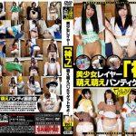美少女レイヤー「神7」 萌え萌えパンティゲットせよ! Vol.1 学園舎 BLF-001