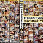 あまちゅあもでる☆百合 THE BEST vol2 あまちゅあもでる☆百合 AMACH-002 百合