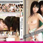 純愛レズビアン ON LIVE09 PIERROT LES-009 羽月希 篠めぐみ