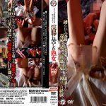 シリーズ日本のマゾ女 リアとマリィ 浣腸に苦しむ熟女 ヴァンアソシエイツ BDSM-034 リア マリィ