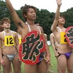 男だらけの大運動会2(開会式~第一競技 第1レース) Acceed  あき つばさ じゅんぺい まひろ ゆう