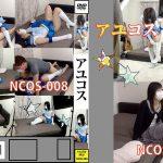 アユコス イエローダック NCOS-008 あゆむ