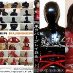 拘束ラバープレイB&R~ブラックとレッドラバースーツでふたりの女を拘束呼吸制御マスク電マ責め~ MIRAIDO RRD-018