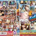 夏まで待てない 夏GET!! 素人ナンパ THE BIKINI BEST 30 桃太郎映像出版