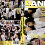 「キスまで3CM 女性専用車両で熱い吐息がかかるほど密着したらヤられた」 VOL.1 DANDY DANDY-147