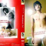 Yoshinori 1st likeboys  Yoshinori