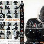 ラバーガールボインダー拘束&呼吸制御 ~スペシャルBHマスクで呼吸制御責め!!ガンバレぼくらのボインダー~ MIRAIDO RRD-030