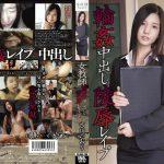 女教師輪姦中出し陵辱レイプ 古川いおり ソフト・オン・デマンド STAR-469 古川いおり
