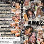 池袋Bitch!001 【素人】彼氏に内緒撮ってみた【中田氏】 Plum BC-001 ユウカ マナミ チホ ジュン カオリ