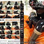 ラバーガール呼吸制御プレー ~ヒップアングルバージョン~ MIRAIDO RRD-041