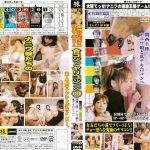 合コン!ヤリコン !!8 アリウス DVD-0308R