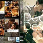 Deep Desire SILK LABO SILK-058 鈴木一徹 月野帯人 大石美咲 川原里奈