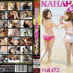 NAHAHAME メンソーレ vol.02 PRESTIGE EZD-277 カン ナッ アン