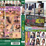 女子校生のヌード鑑賞アルバイト OFFICE K'S JKS-097