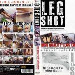 LEG SHOT2 JNS DLGT-02