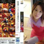 ONE DAY FETISH 島谷奈々 未来(フューチャー) DKOF-03 島谷奈々