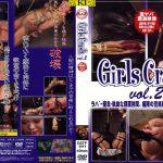 Girls Crash vol.2 KMC DSTF-041