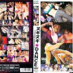 ヌギヌギ★DANCE JNS DBZA-04