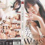 美熟女WOMAN File02 元有名塾講師の浮気 かをり JNS DBW-02 かをり
