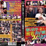 若い女子と2人っきりで密着AV観賞スペシャル STAR PARADISE SPZ-620