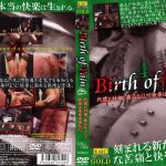 Birth of Pain4 KMC NKG-044