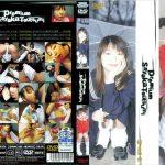 Premium10 Sayaka JNS DPRE-10 堤さやか