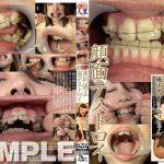 素人歯列矯正 顔面デストロイ 矯正中のリョウコちゃん グリップAV GRAV-068 リョウコ