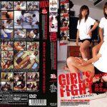 GIRL'S FIGHT 女子校生編 JNS DPKF-02