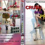 CRUSH AND PRESS GEN's LABO