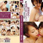 敏感貧乳と豊満巨乳レズビアン VIP GODR-742