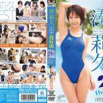 湊莉久 8時間『極(きわみ)』BEST 11SEX! 8中出し!! DEEP'S DVDES-879 湊莉久