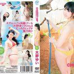CHERRY HIP 大野ゆい Spice Visual MMR-AZ017 大野ゆい