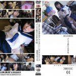 未○年(四八九)パンツ売りの少女01 GOGOS GS-1344