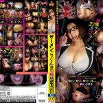 ザーメンごっくん専用どすけべ巨乳妻 クリスタル映像 NITR-180 水元恵梨香