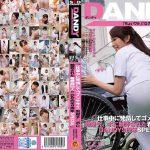「『仕事中に発情してゴメンナサイ』勃起チ○ポに翻弄された看護師100人!!DANDY9周年SPECIAL」 DANDY DANDY-454