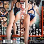 女子校水泳部盗撮フィルム No.001 MAD KRI-002