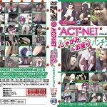 ACT-NET しゃがみ&お座りパンチラコレクション5 COLLECTION SERIES Vol.17 アクトネット ASSW05C