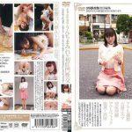 若妻・公佳 28歳 うんちまみれの初肛門性交 三和出版 SAND-060 公佳