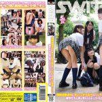毎朝通勤途中に見かける女子校生のパンチラが見えて興奮してたら、彼女たちも実は見られたがってドキドキしている件。 SWITCH SW-369