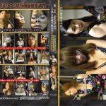 THE NOSE COLLECTION-7 ~美熟女鼻盛り耽美会~ 耽美会 TAN-208 ERINA HIKARU NAO