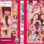 LOONY ANGELS No.13 FETISH WORLD SLD-13 中谷弥生 桃井りか