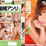 Best of 星崎アンリ Part2 AUDAZ JAPAN PSSD-386 星崎アンリ