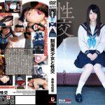 制服美少女と性交 あゆな虹恋 DREAM TICKET QBD-077 あゆな虹恋