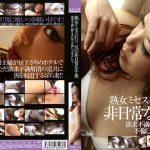 熟女ミセス 紅月凪の非日常な午後 C-Format DEW-001 紅月凪