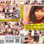 彼女のプライベートフェラ買取ります。 チ●ポを美味しく舐めちゃう今ドキ彼女10人の自画撮りフェラ動画 Onafes ONGP-038