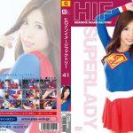 ヒロインイメージファクトリー41 スーパーレディー GIGA GIMG-41 舞希香